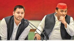 akhilesh-urges-people-to-switch-off-light-to-highlight-unemployment-woes