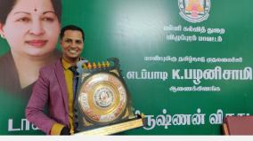 3-years-of-online-classes-thirukkural-training-scholarships-village-development-konerikkuppam-government-secondary-school-which-won-the-state-award-for-best-school