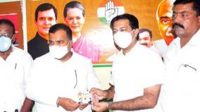 kisan-credit-scheme-scam-should-be-probed-by-cbi-virudhunagar-mp-insists