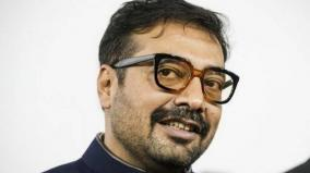 anurag-kashyap-on-why-he-did-not-work-with-problematic-ssr