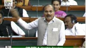 deputy-speaker