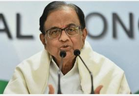 numbers-prove-money-given-was-niggardly-insufficient-chidambaram-on-govt-assistance