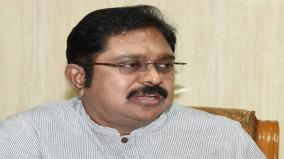 ttv-dhinakaran-on-neet-exam