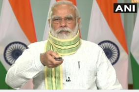 pm-modi-launches-rs-20-050-cr-scheme-for-fisheries-sector