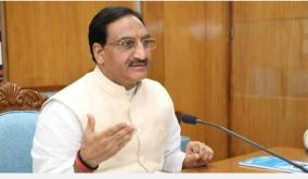 over-25-candidates-were-absent-for-jee-main-ramesh-pokhriyal-shares-data