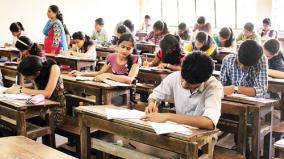wearing-mask-mandatory-for-candidates-taking-civil-services-preliminary-exam-on-oct-4-upsc