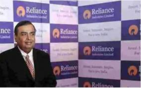 reliance-market-value