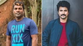 sivakarthikeyan-help-for-vadivel-balaji-family