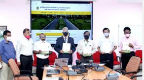 commencement-of-online-application-registration-for-diploma-courses-in-tamil-nadu-agricultural-university