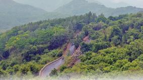 biodiversity-park