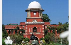 extension-of-time-for-nri-students-to-apply-for-engineering-courses-anna-university-announcement