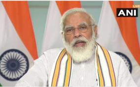 prime-minister-modi-s-address-at-the-conclave-on-school-education-in-21st-century-under-the-nep-2020