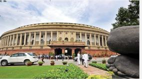 govt-lists-23-new-bills-for-monsoon-session