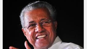 request-to-the-election-commission-to-postpone-the-by-elections-kerala-chief-minister-pinarayi-vijayan