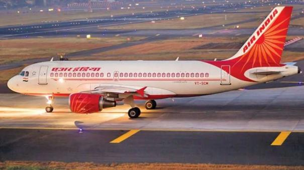 will-suspend-flight-for-2-weeks-if-anyone-is-found-taking-photographs-inside-plane-dgca