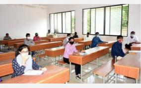 semester-exams-for-final-year-students