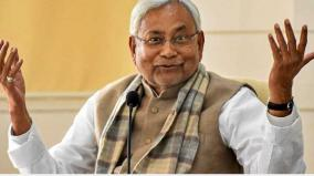 2-cong-mlas-rjd-rlsp-leaders-join-jd-u-ahead-of-bihar-assembly-polls