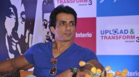 sonu-sood-help-for-students