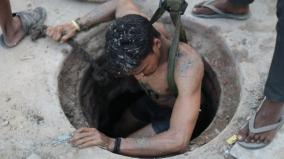 govt-to-introduce-bill-to-make-law-banning-manual-scavenging-more-stringent