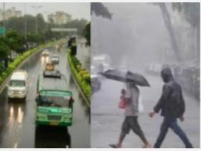 atmospheric-overcast-heavy-rains-in-5-districts-including-tiruvallur-meteorological-department
