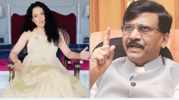 unfortunate-that-bjp-backing-kangana-who-insulted-mumbai-raut