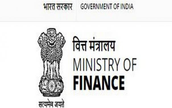 implementation-of-aatma-nirbhar-bharat-package-pertaining-to-ministries-of-finance-corporate-affairs-progress-so-far