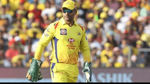 ipl-2020-ms-dhoni-was-not-the-first-choice-skipper-for-csk-in-2008-says-s-badrinath