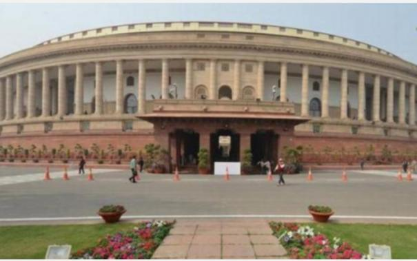 the-monsoon-session-2020-of-parliament-begins-tomorrow-on-september-14