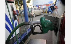 petrol-bunk