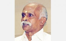 m-veerabhagu-passed-away