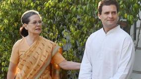sonia-gandhi-leaves-for-us-for-routine-medical-check-up-sources