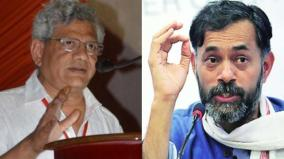 delhi-riots-police-name-yechury-yogendra-yadav-jayati-ghosh-in-supplementary-charge-sheet