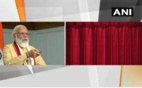 prime-minister-narendra-modi-dedicates-to-the-nation-three-projects