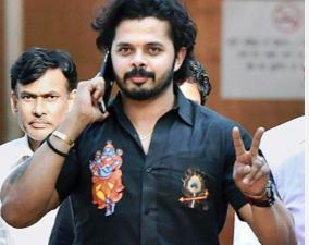 sreesanth-spot-fixing-ban-ends-i-am-free-says-the-bowler