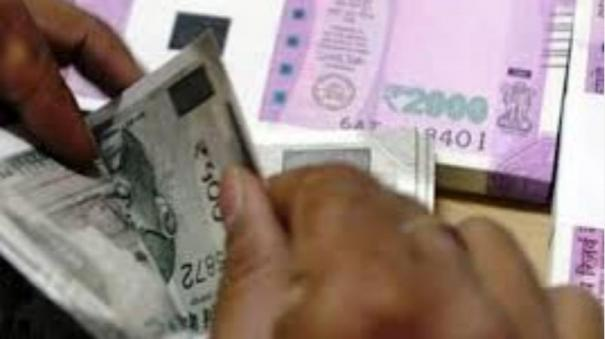 index-numbers-of-wholesale-price-in-india-for-the-month-of-august-2020