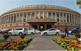 parliament-session