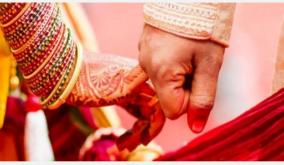 no-marriages-in-temples