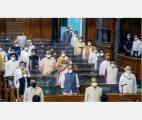 masks-plastic-shields-maintaining-physical-distance-ls-members-attend-house-amid-pandemic