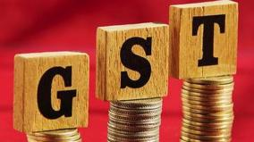 gst-compensation-due-to-states-at-rs-1-51-lakh-cr-maharashtra-leads