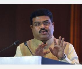 india-s-oil-import-bill-declines-by-two-third-on-fall-in-international-prices-pradhan