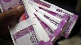judge-who-will-monitor-rs-300-crore-fraud-case-assigned