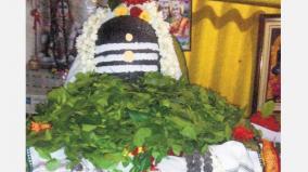 sivarathiri-pradhosham