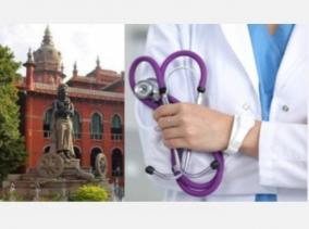 consultation-for-medical-studies-petition-in-the-supreme-court-seeking-extension-of-the-deadline-the-government-of-tamil-nadu-s-reply-in-the-high-court