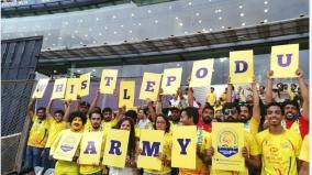 interview-with-whistle-podu-army