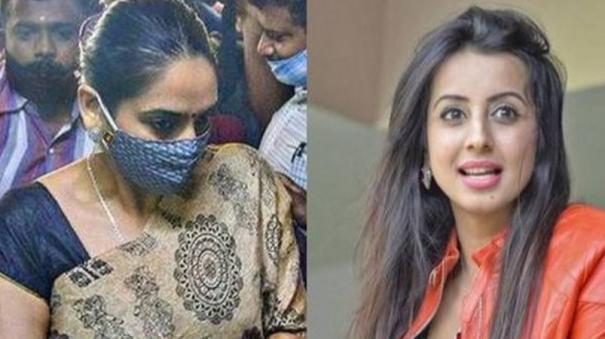 sandalwood-drugs-case-ragini-sent-to-judicial-custody-sanjjana-s-remand-extended