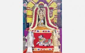 adhipatha-nayanar