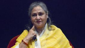 jaya-bachchan-slams-people-for-defaming-film-industry