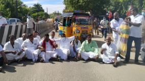 mdmk-protest-in-kovilpatti