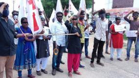 ban-neet-protest-in-virudhunagar