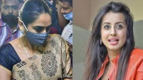 sandalwood-drugs-case-ragini-sent-to-judicial-custody-sanjjana-s-remand-extended
